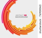 colored arrows vector | Shutterstock .eps vector #76900063
