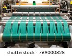 textile industry with knitting... | Shutterstock . vector #769000828