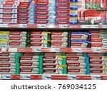 kuala lumpur  malaysia   june...   Shutterstock . vector #769034125