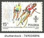 poland   stamp 1984  memorable