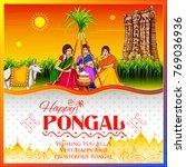 illustration of happy pongal... | Shutterstock .eps vector #769036936