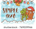 holiday greeting card with...   Shutterstock .eps vector #769039966