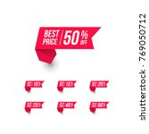 best price shopping price tag | Shutterstock .eps vector #769050712