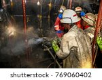 chrome and platinum mine  north ... | Shutterstock . vector #769060402