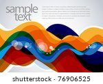 abstract colorful illustration | Shutterstock .eps vector #76906525