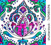 watercolor paisley ornament... | Shutterstock . vector #769080196