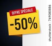 special offer 50  discount   Shutterstock .eps vector #769080886