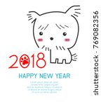 happy new year 2018 kids...   Shutterstock .eps vector #769082356