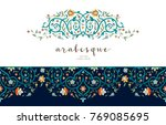 vector vintage decor  ornate... | Shutterstock .eps vector #769085695