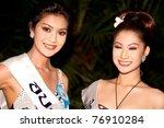 hua hin thailand   april 29 ... | Shutterstock . vector #76910284