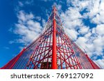 telecommunication tower with... | Shutterstock . vector #769127092