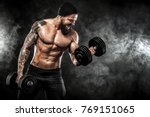 muscular young fitness sports... | Shutterstock . vector #769151065