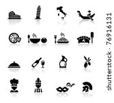 icons set italian cuisine and... | Shutterstock .eps vector #76916131