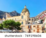 dome of the church of santa... | Shutterstock . vector #769198606