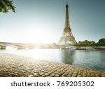 eiffel tower in paris. france | Shutterstock . vector #769205302