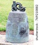 Small photo of Vienna, Virginia, USA - April 27, 2016: Korean Bell in Korean Bell Garden at Meadowlark Botanical Gardens.