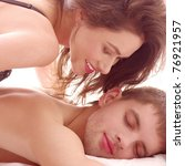 young loving couple in the bed | Shutterstock . vector #76921957
