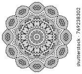 mandala isolated design element ... | Shutterstock .eps vector #769238302