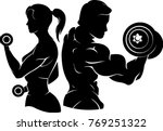 weight fitness silhouette | Shutterstock .eps vector #769251322