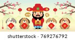 2018 chinese new year banner... | Shutterstock .eps vector #769276792