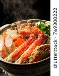 hot pot of red king crab | Shutterstock . vector #769300222