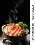 hot pot of red king crab | Shutterstock . vector #769300225