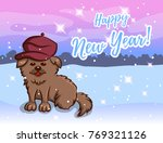 greeting card for new year.... | Shutterstock .eps vector #769321126