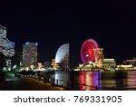 night view in yokohama | Shutterstock . vector #769331905