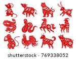 cartoon zodiac silhouette on... | Shutterstock .eps vector #769338052