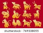 cartoon zodiac silhouette on... | Shutterstock .eps vector #769338055