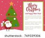 merry christmas and happy new... | Shutterstock .eps vector #769339306