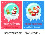 happy new year merry christmas... | Shutterstock .eps vector #769339342