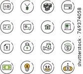line vector icon set   safe...   Shutterstock .eps vector #769374058