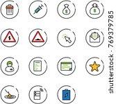 line vector icon set   trash...