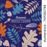 seasons greeting invitation... | Shutterstock .eps vector #769382788