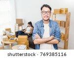 start up small business... | Shutterstock . vector #769385116