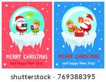 happy new year merry christmas... | Shutterstock .eps vector #769388395