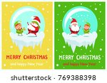 postcard merry christmas and... | Shutterstock .eps vector #769388398