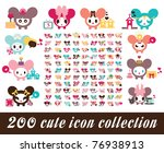 200 cute icon collection   Shutterstock .eps vector #76938913