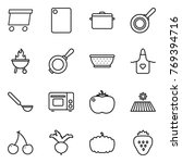 thin line icon set   delivery ... | Shutterstock .eps vector #769394716