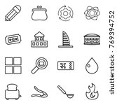 thin line icon set   pencil ... | Shutterstock .eps vector #769394752