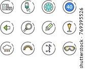 line vector icon set   hospital ... | Shutterstock .eps vector #769395526