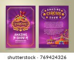 vector circus flyer  cartoon... | Shutterstock .eps vector #769424326