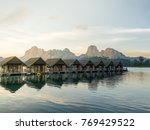 floating bungalows at khao sok...   Shutterstock . vector #769429522