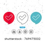 speech bubbles with symbol.... | Shutterstock .eps vector #769475032