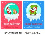 merry christmas and happy new... | Shutterstock .eps vector #769483762