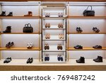rome  italy   circa november ... | Shutterstock . vector #769487242