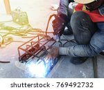 working space. a man steel... | Shutterstock . vector #769492732