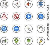 line vector icon set   elevator ... | Shutterstock .eps vector #769507156