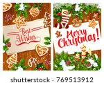 merry christmas best wishes... | Shutterstock .eps vector #769513912